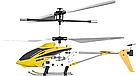 Вертолёт Syma с 2,4 Ггц управлением, светом, барометром и гироскопом 22 см 2 цвета (S107H), фото 3