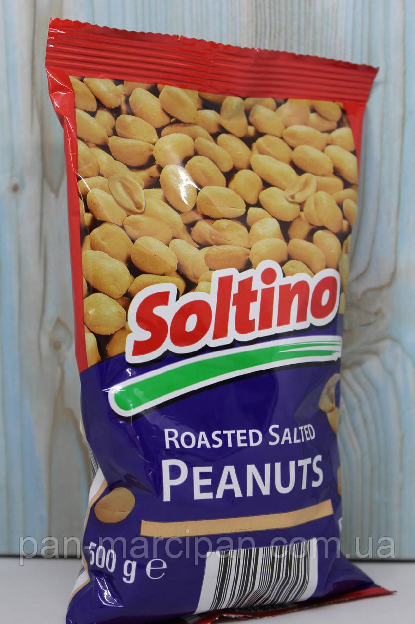 Арахі солінь Soltino / Original 500г