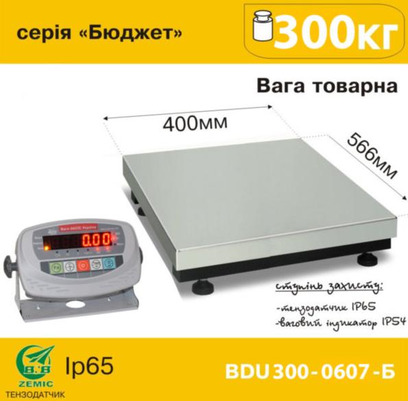 Весы товарные BDU300-0607-Б Бюджет