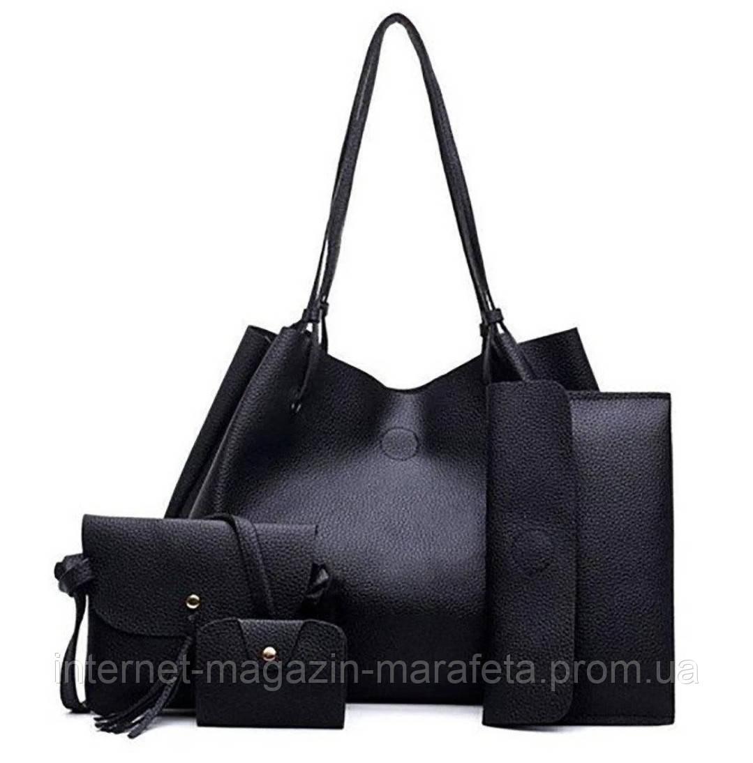 Женская сумка LADY BAG 4 в 1/ чёрный 💃🌺💄🛍👌