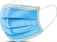 Маска медицинская одноразовая трёхслойная штампованная с фильтром (МЕЛЬТБЛАУН) и зажимом для носа *50 штук*