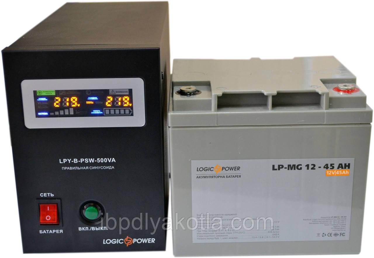 Комплект резервного питания ИБП Logicpower LPY-B-PSW-500 + АКБ LP-MG45 для 3,5-4,5ч работы газового котла, фото 1