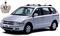 Автостекло, лобовое стекло на KIA (Киа) CARNIVAL / Sedona (2006 -