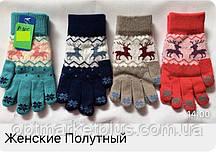 Перчатки женские полуторные, купить оптом от склада 7 км Одесса