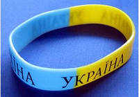 "Браслет силіконовий ""Україна"""