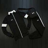 Спортивный костюм мужской демисезонный Under Armour черно-белый Андер Армор осенний весенний ЛЮКС качества
