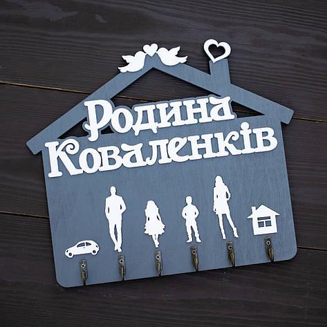 Деревянная ключница с фамилией, фото 2