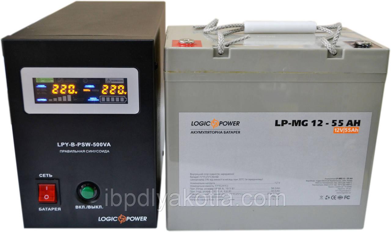 Комплект резервного питания ИБП Logicpower LPY-B-PSW-500 + АКБ LP-MG55 для 4-6ч работы газового котла