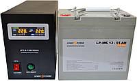 Комплект резервного питания ИБП Logicpower LPY-B-PSW-500 + АКБ LP-MG55 для 4-6ч работы газового котла, фото 1