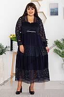 Платье Ажур длинный рукав темно-синий