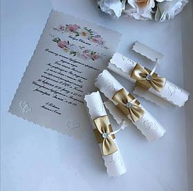 """Запрошення на весілля у свитках """"Wedding"""" золотий бантик"""