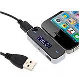 Авто FM модулятор трансмиттер для телефонов, фото 2