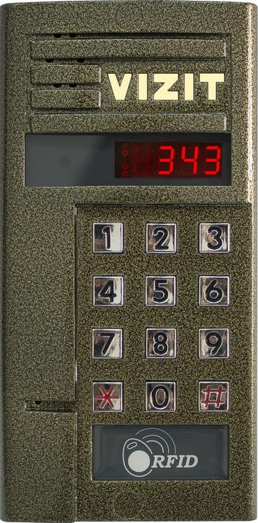 Блок вызова БВД-343R