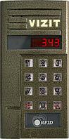 Блок вызова БВД-344R