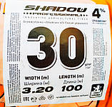 "Агроволокно. 42 г\м2 плотность. 3.2х100м рулон. Белое. ""Shadow"" (Чехия), фото 5"
