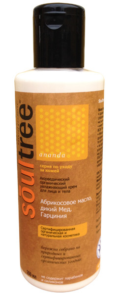 Органический увлажняющий крем Soul tree с абрикосовым маслом и диким медом 200мл