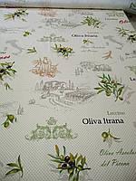 Рогожка Олівія 150 см бавовна