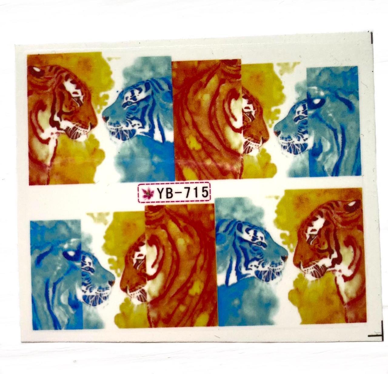 Слайдер Tiger YB 715