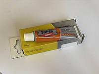 Жидкая латка (жидкий ПВХ) Super-латка. Желтый