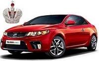 Автостекло, лобовое стекло на KIA (Киа) CERATO Coupe (2009-