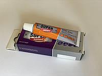 Жидкая латка (жидкий ПВХ) Super-латка. Фиолетовая
