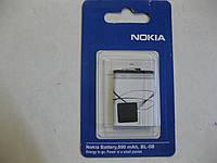 Аккумулятор   nokia  5320