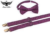 Темно-фиолетовый набор с принтом, фото 1