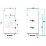 Комбинированный водонагреватель Aquahot 80 л правый, мокрый ТЭН 2,0 кВт 142611050115061, фото 2