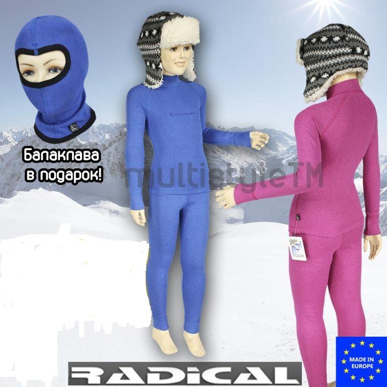 Детское термобелье Распродажа + подарок.Европа