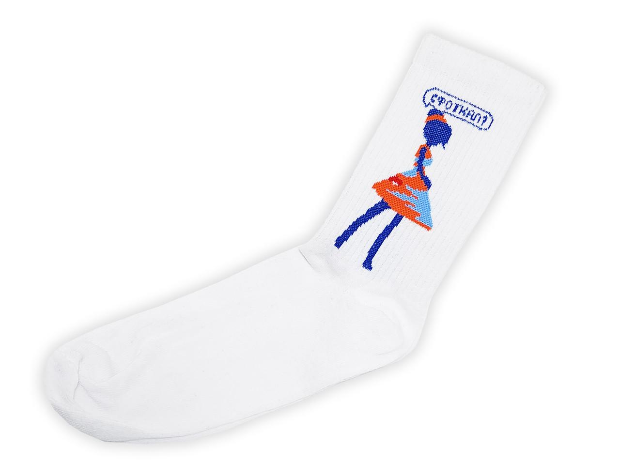 Носки Rock'n'socks Сфоткай