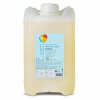 Sonett органическое жидкое средство для стирки. Нейтральная серия. 10 л.