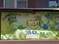 Наш прокат - самый большой прокат детских товаров в Киеве.