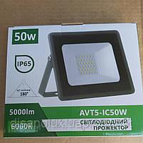 Светодиодный LED прожектор 50w SMD AVT5-IC 6000К IP65, фото 2