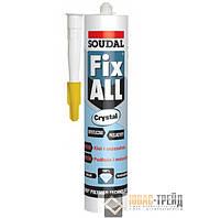 ТМ SOUDAL FIX ALL CRYSTAL Кристально-прозрачный клей-герметик (ТМ Соудал Фикс Олл Кристал), 290мл