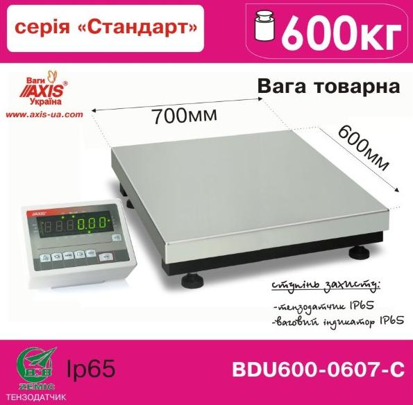 Весы товарные BDU600-0607-С Стандарт
