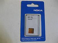 Аккумулятор   nokia  E90