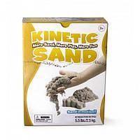 Кинетический песок Waba fun 2,5 кг (Швеция оригинал), фото 1