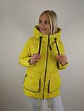 Жіноча зимова куртка, фото 5