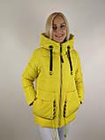 Жіноча зимова куртка, фото 8