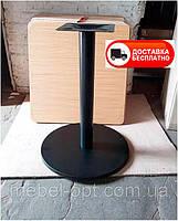 База опора для стола Ока высота 72 см черная диаметр 54 см, для бара, кафе, ресторана