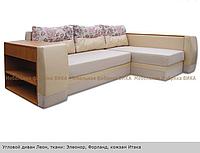 "Угловой диван ""Леон"" еврокнижка, фото 1"