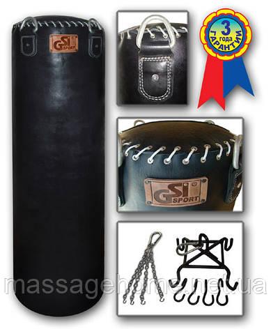 Боксерский мешок 90 кг (профессиональный), фото 2