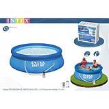 Надувной бассейн Intex 28112 244х76 + насос фильтр, фото 2