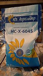 НС-Х 6045 стандарт (Юг Агролідер)