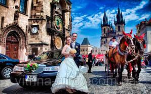 Весільні церемонії в Чехії + тури (весільні подорожі) в Чехію