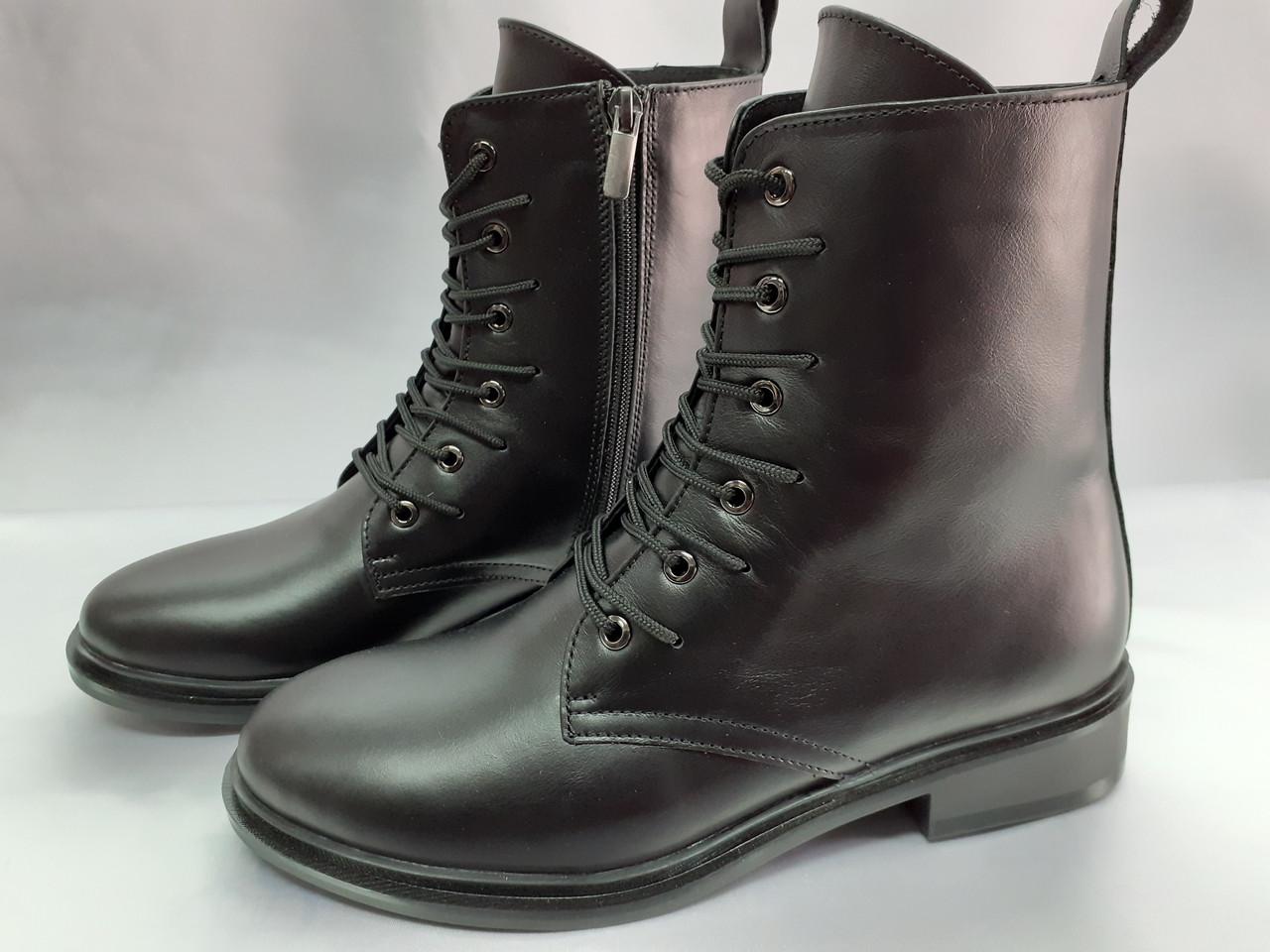 Демисезонные кожаные классические ботинки на молнии Terra Grande
