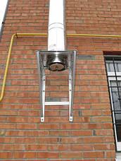 Разгрузочная платформа для дымохода из нержавейки AISI 304, фото 3