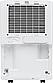 Осушитель бытовой Mycond Roomer 12, фото 2