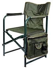 Кресло Складное Туристическое с Сумкой Органайзером для Рыбалки Кемпинга Ranger Grand Нагрузка до 130 кг