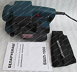 Ленточная шлифмашина Беларусмаш БШЛ-1900 (пылесборник), фото 3